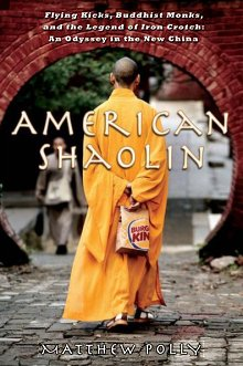american shaolin American shaolin is a action film released in 1992 and directed by lucas lowe with a runtime of 106 minutes the star actors of american shaolin are alice zhang hung, billy chang, cliff lenderman, daniel dae kim, henry o, jean louisa kelly, kim chan, reese madigan, trent bushey.