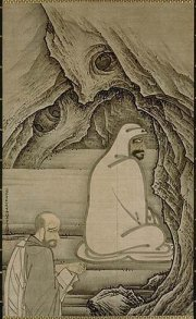 Bodhidharma sitting in cave