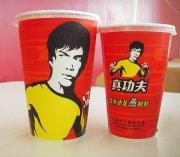Kungfu fast food