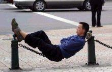 Napping kung fu