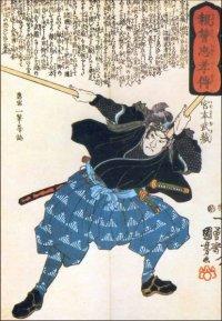 Miyamoto Musashi holding two swords
