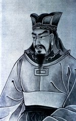 sun tzu essay Find and download essays and research papers on sun tzu.