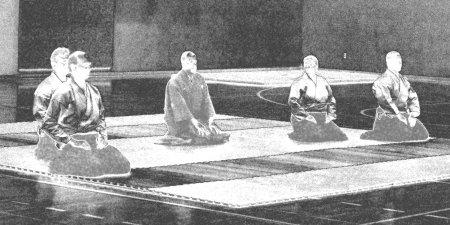World of Martial Arts 2008 - Seiza