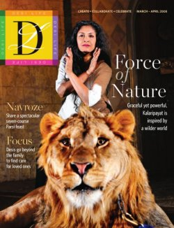 Force of Nature: Graceful yet powerful, Kalaripayat is inspired by a wilder world